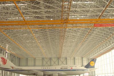 北京首都机场A380机库
