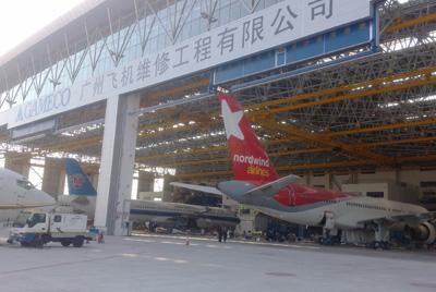 广州白云机场南航机库